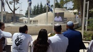 Har Herzl 1.jpg